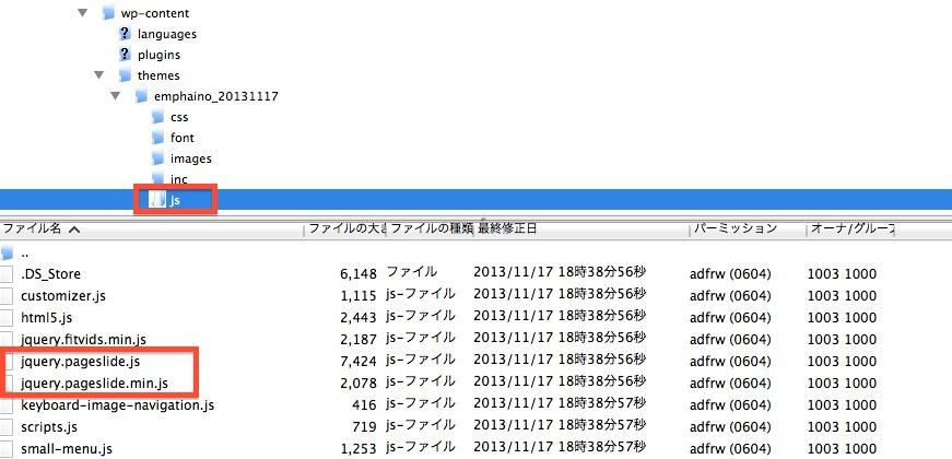 スクリーンショット 2013-11-18 0.54.49