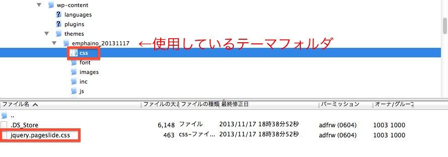 スクリーンショット 2013-11-18 1.12.02