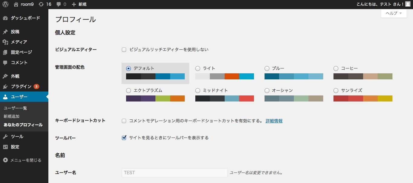 スクリーンショット 2013-12-17 9.10.39