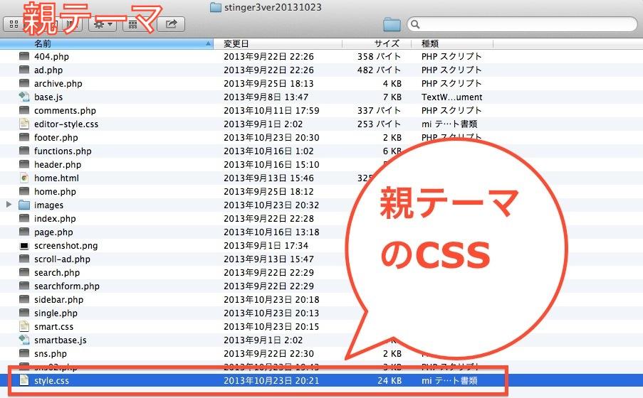 スクリーンショット 2013-12-14 14.47.28