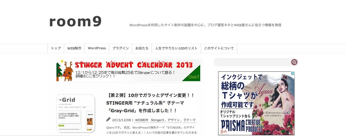 スクリーンショット 2013-12-14 13.56.14