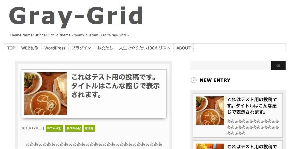 スクリーンショット 2013-12-08 14.16.30