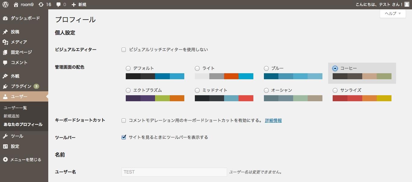 スクリーンショット 2013-12-17 9.11.28