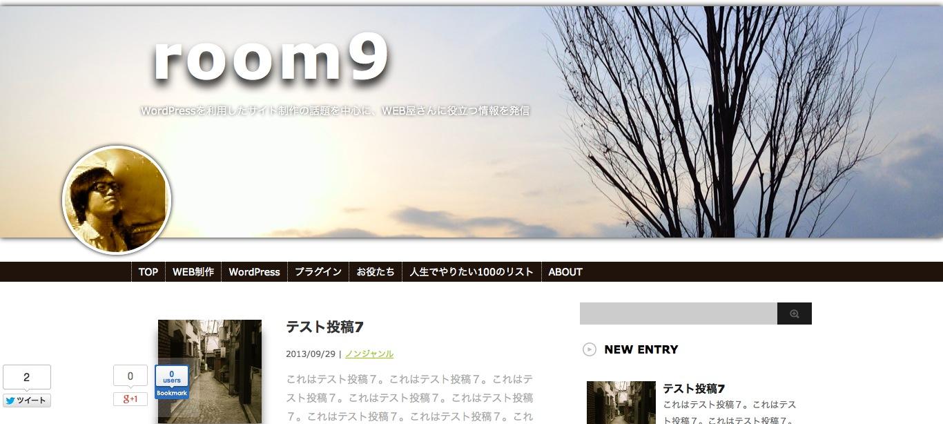 スクリーンショット 2013-11-30 23.25.37