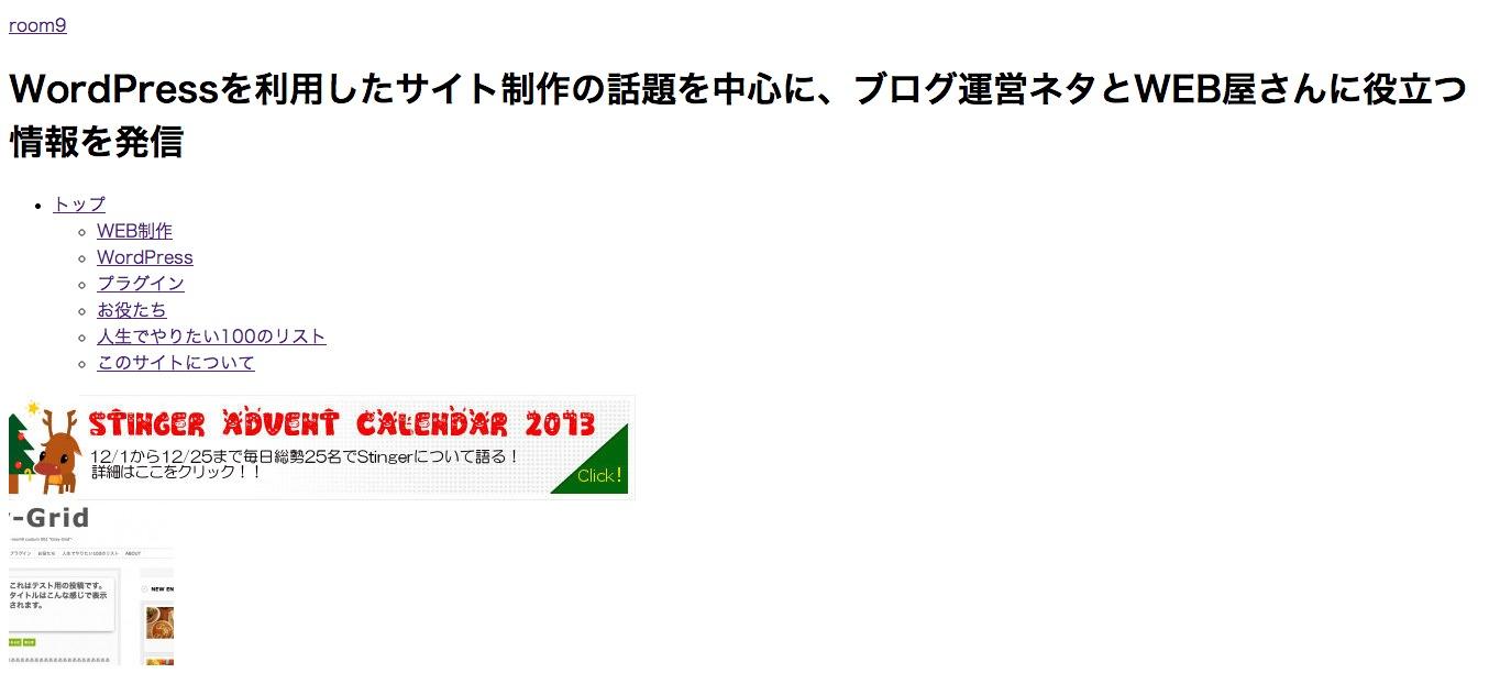 スクリーンショット 2013-12-14 13.53.17