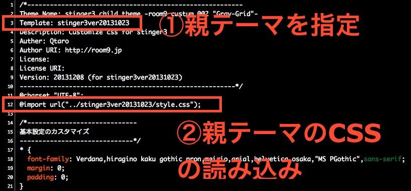 スクリーンショット 2013-12-14 10.59.16