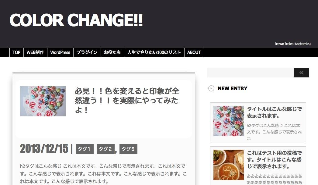 スクリーンショット 2013-12-16 21.34.07