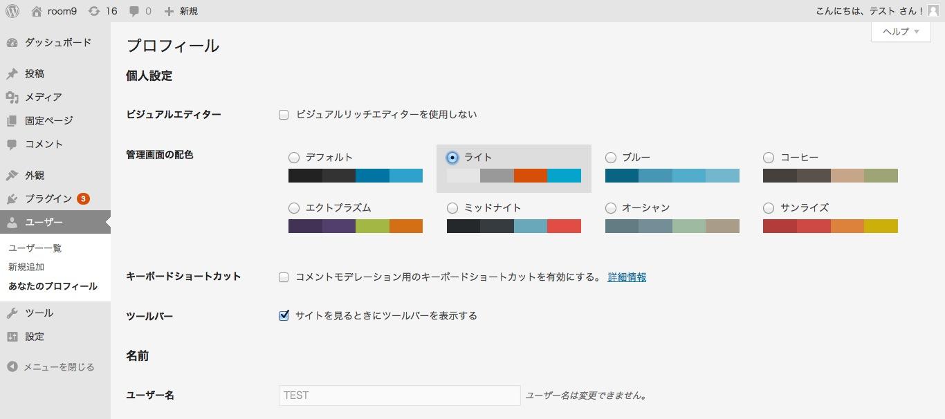 スクリーンショット 2013-12-17 9.10.55