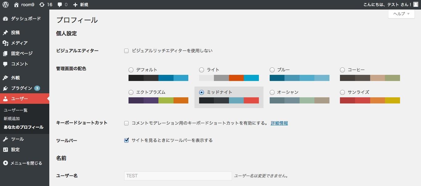スクリーンショット 2013-12-17 9.11.51
