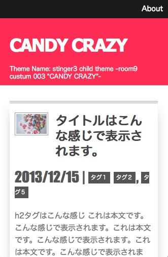 スクリーンショット 2013-12-16 19.19.55