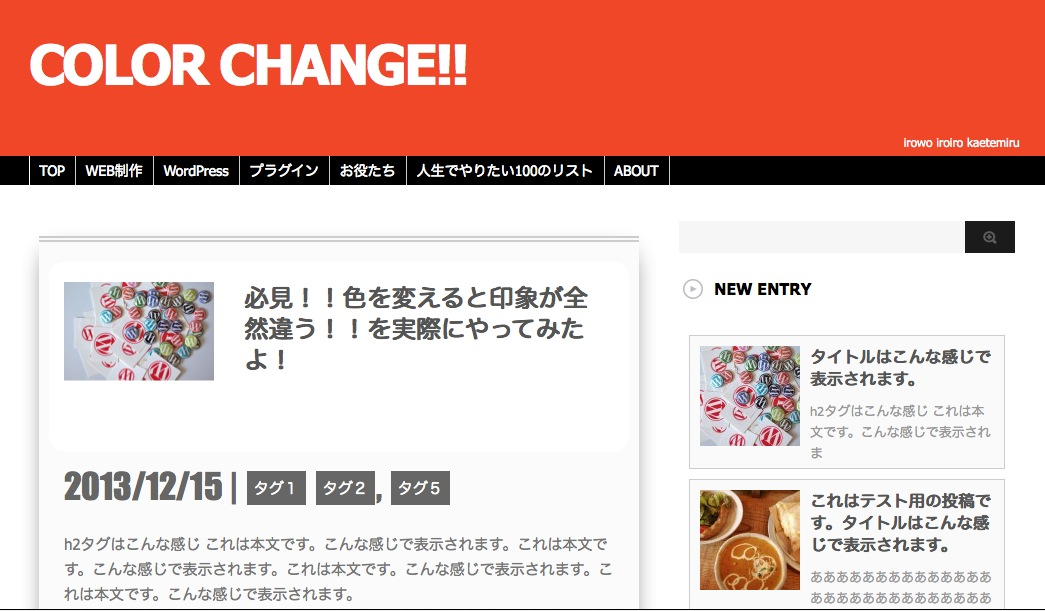 スクリーンショット 2013-12-16 21.35.29