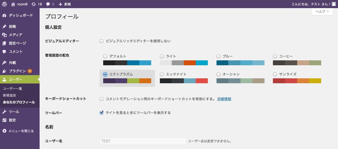 スクリーンショット 2013-12-17 9.11.36