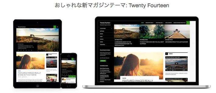 スクリーンショット 2013-12-17 9.38.54