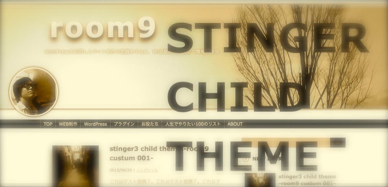 スクリーンショット 2013-12-01 3.36.52 2