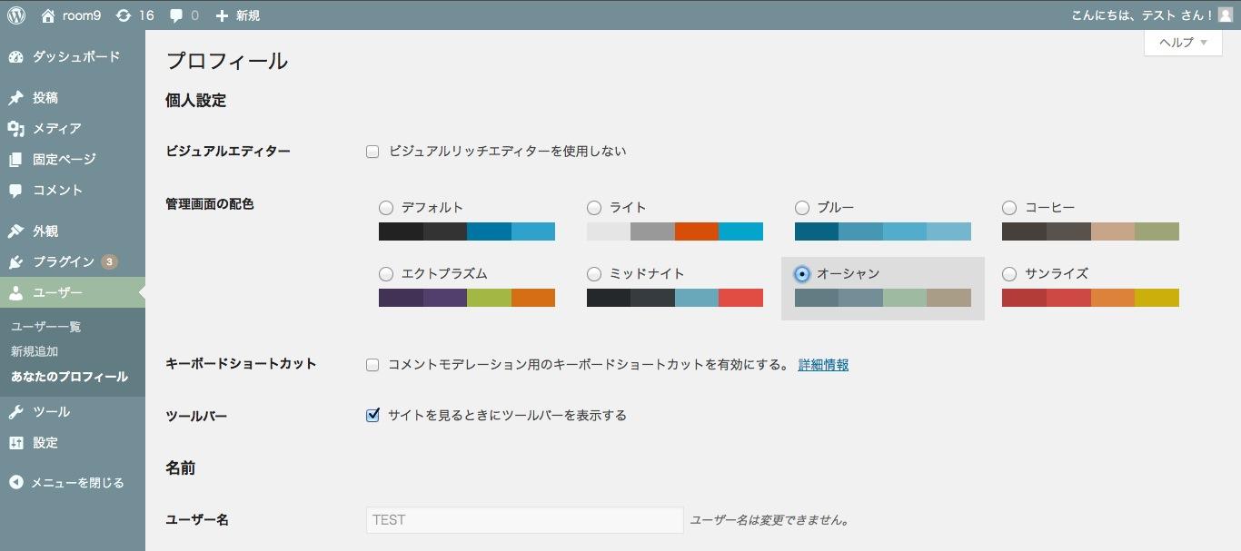 スクリーンショット 2013-12-17 9.12.01