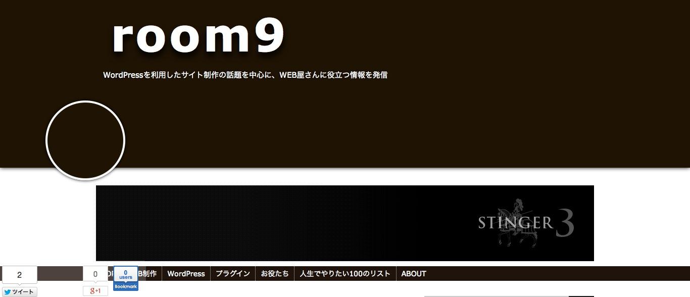 スクリーンショット 2013-11-30 21.52.31