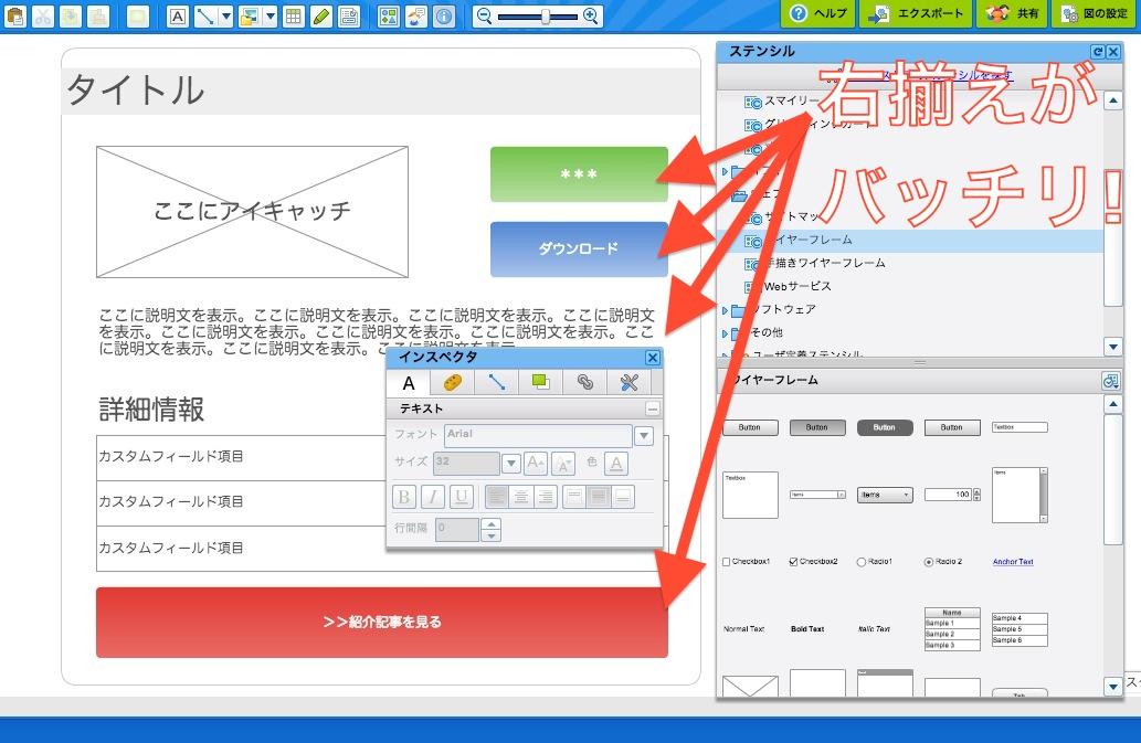 スクリーンショット 2014-01-06 11.37.44