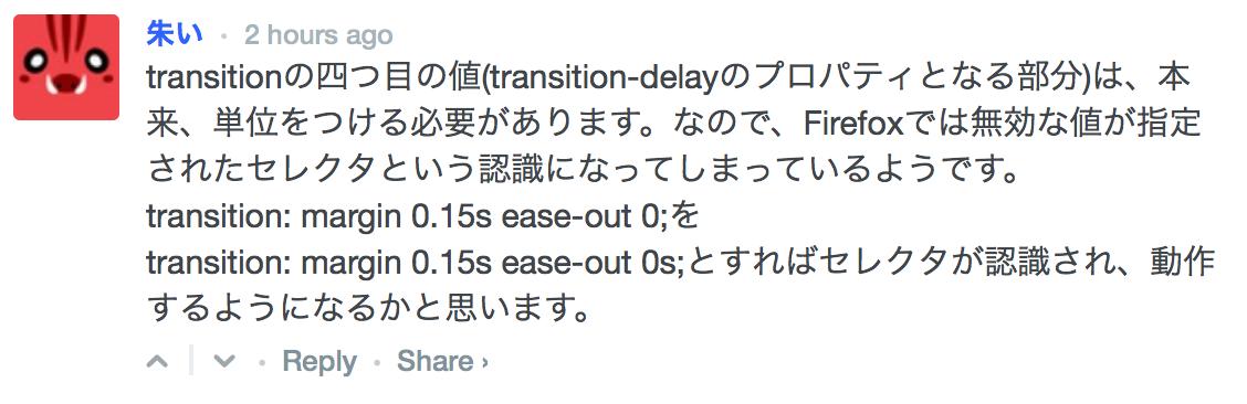 スクリーンショット 2014-02-01 20.28.31