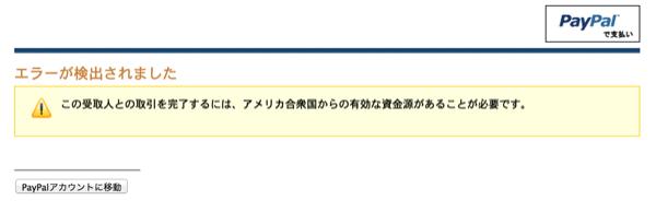 スクリーンショット 2014-01-09 22.15.02 のコピー