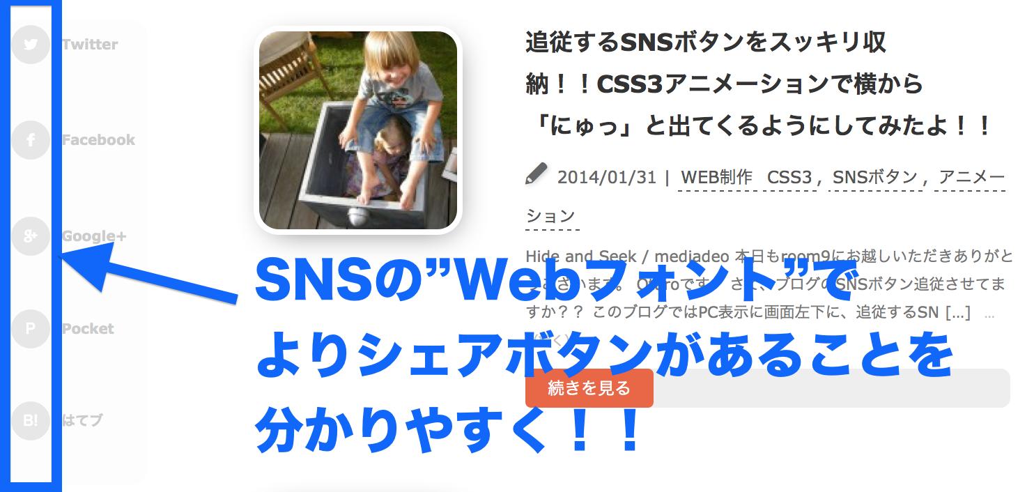 スクリーンショット 2014-02-01 11.53.02