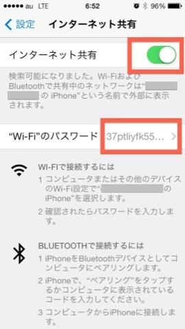 photo_2 のコピー