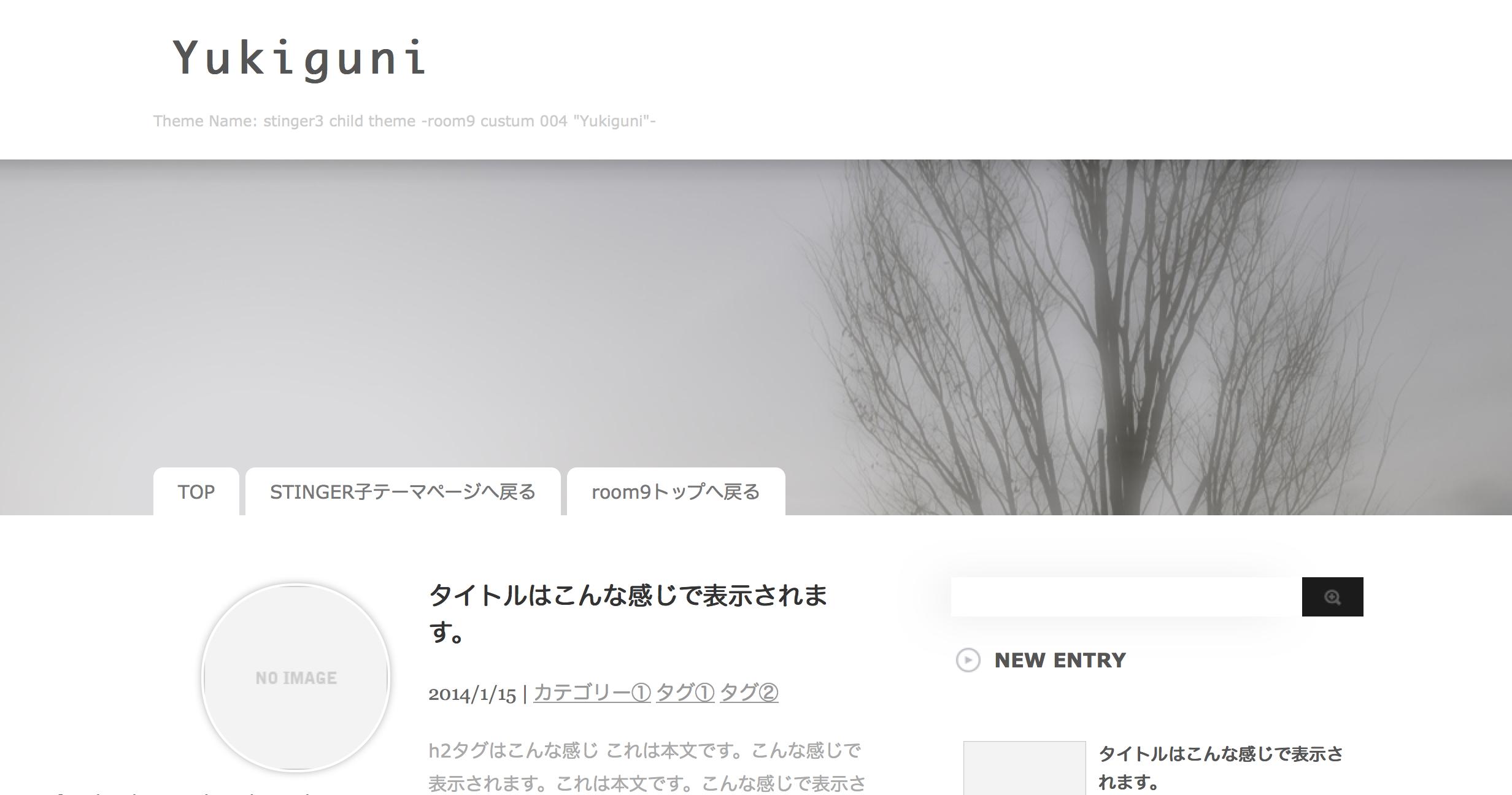 スクリーンショット 2014-01-20 7.08.15