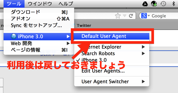Default User Agent