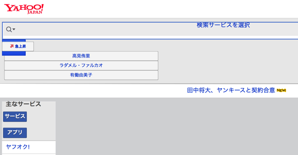 Yahoo!_sp