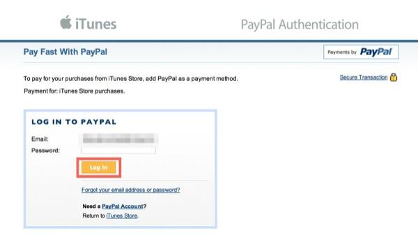 【Payーログイン】スクリーンショット 2014-01-09 22.14.39 のコピー