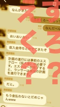 【修正】photo (1) 3 のコピー
