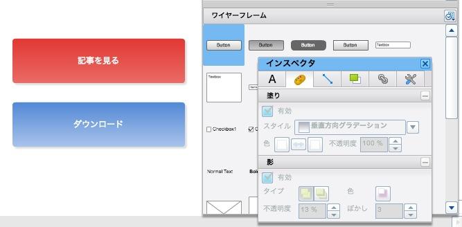 スクリーンショット 2014-01-06 11.17.49