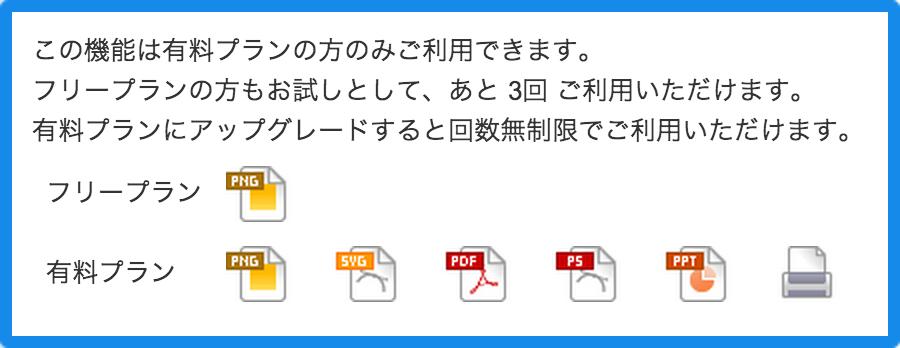 スクリーンショット 2014-01-17 12.53.11