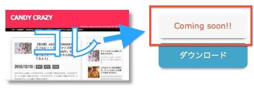 スクリーンショット 2014-01-05 4.22.45