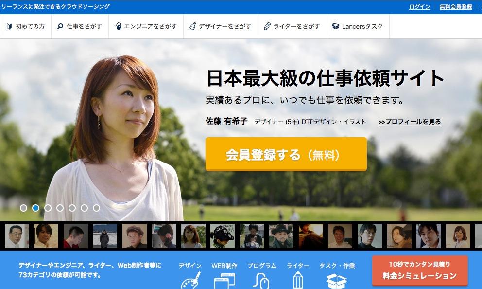スクリーンショット 2014-01-09 11.49.37
