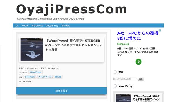 OyajiPressCom