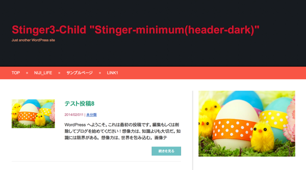 Stinger3-Child