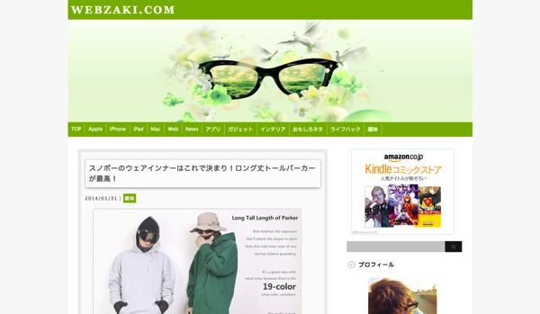 WEBZAKI.COM