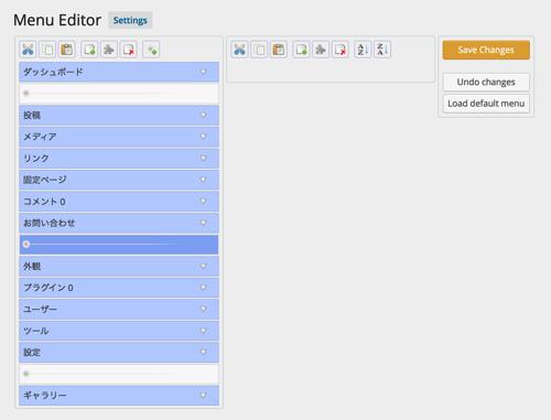 Menu Editor画面