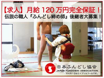 【動画あり】やっぱ世界はスゲェ!!www 思わず笑ってしまうエイプリルフール動画厳選10選!!!