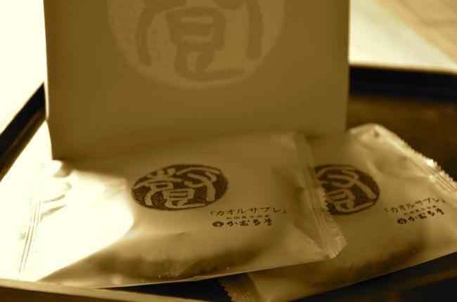 [r9秋田便 vol.03]素朴で優しい味わいにほっこり。「カオルサブレ」はお手軽価格で女性やお子さんへのお土産にも超おすすめ!