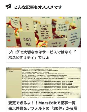 モバイルユーザーにもブログを楽しんで見てもらいたいのでroom9の「スマホサイト」をリニューアルしました!!
