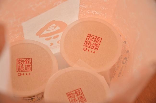 [r9秋田便 vol.02]日本酒がデザートに??「秋田ほろよい酒ゼリー」を食してみた!!