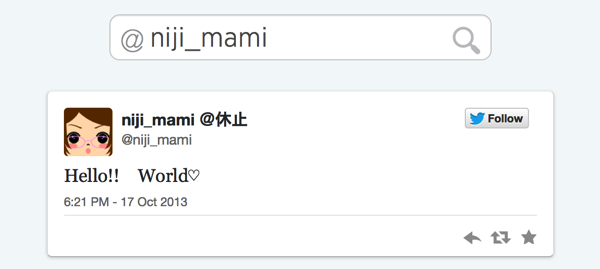 niji_mamiさんの初投稿