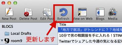 表示数設定変更後、画面をリフレッシュ