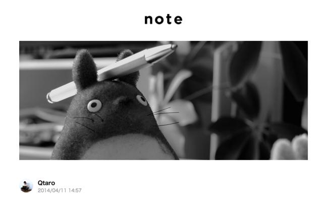 色々足りないけど結構楽しいぞ!!話題の「note」で早速有料コンテンツ(ノート)を作ってみたので作り方説明するよ!!