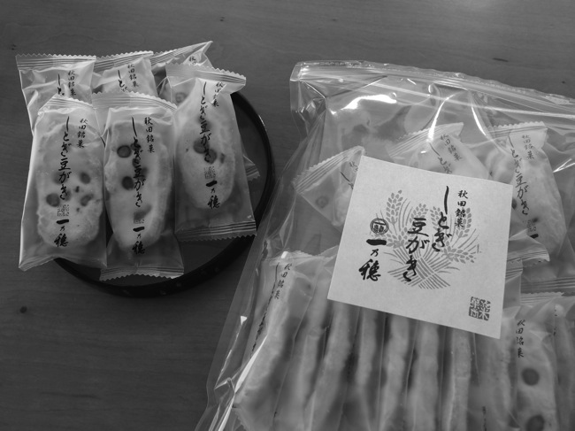 [r9秋田便 vol.04]もはや鉄板!!竹内結子もオススメの一乃穂「しとぎ豆がき」は米の美味さがハンパない超絶オススメ商品!!
