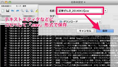 WordPressのブログ全記事から必要なデータのみphpMyAdminでcsv出力する方法メモ(データベース操作)