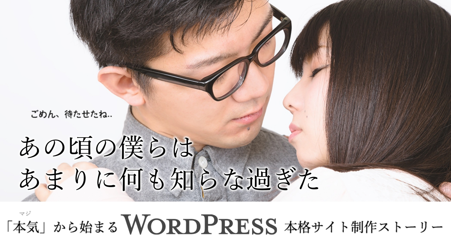 eye【修正完成】eeeeaaaaaスクリーンショット 2014-07-09 11.32.37 2