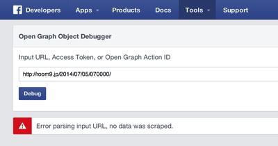 Facebookで個人IDと特定のURLの組み合わせの拒否?リンクが貼れなくなった時の暫定対処法