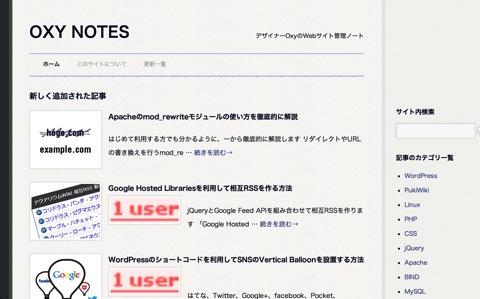 OXY NOTES.jpg